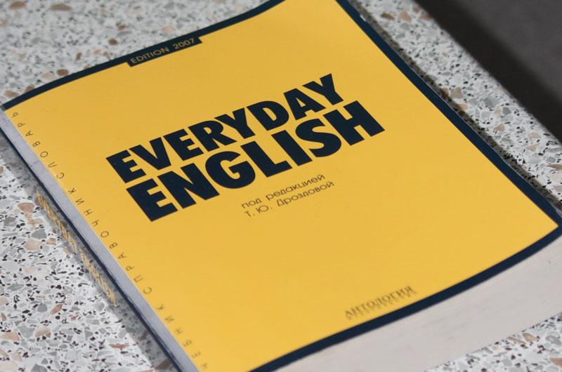 Ángela Nieva (profesora): «Los alumnos siguen creyendo que la mejor manera de aprender un idioma es de memoria»